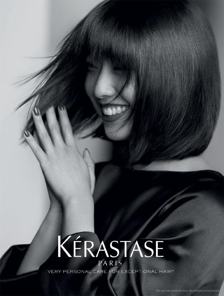 Nos produits kerstase salon de coiffure sarzeau vannes for Salon coiffure vannes